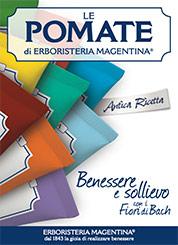Download PDF Brochure: Pomate